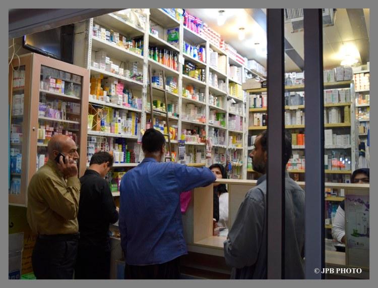 farmacia-yazd-2